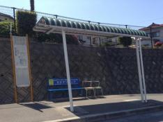 「百田団地」バス停留所