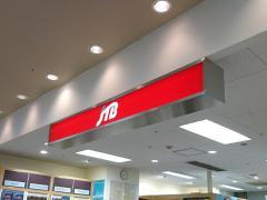 JTB赤羽イトーヨーカドー店