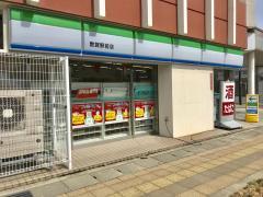 ファミリーマート 敦賀駅前店