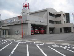 可児市南消防署