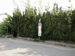 「木津総合会館前」バス停留所