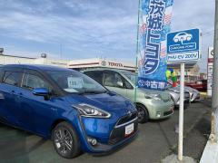 茨城トヨタ自動車石岡店
