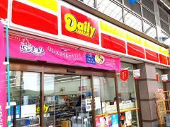 デイリーヤマザキ 高松片原町店