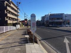 「上木崎」バス停留所
