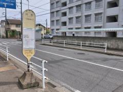 「片町(伊勢原市)」バス停留所