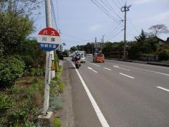 「川床」バス停留所