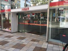 大和証券株式会社 町田支店