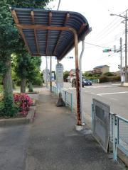 「山村」バス停留所