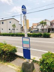 「沢野西」バス停留所