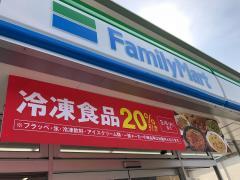 ファミリーマート 葛城竹内店