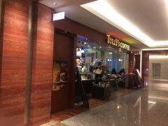 タリーズコーヒー 丸の内パレスビル店