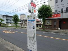 「山北」バス停留所