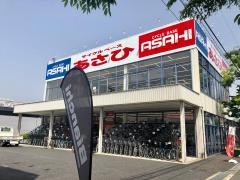 サイクルベースあさひ 成田店
