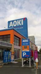 AOKI 宇治大久保店