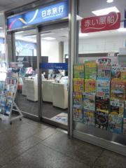 日本旅行 名古屋栄支店