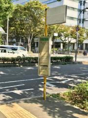 「城見一丁目」バス停留所