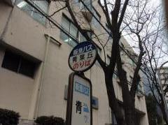 「青葉丘」バス停留所