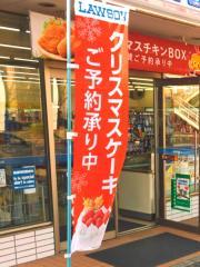 ローソン 土浦駅東口店