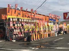 オートバックス 東所沢店
