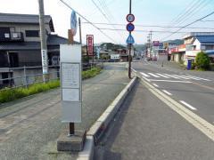 「脛永橋」バス停留所