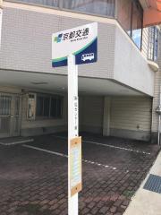 「堀センター前」バス停留所
