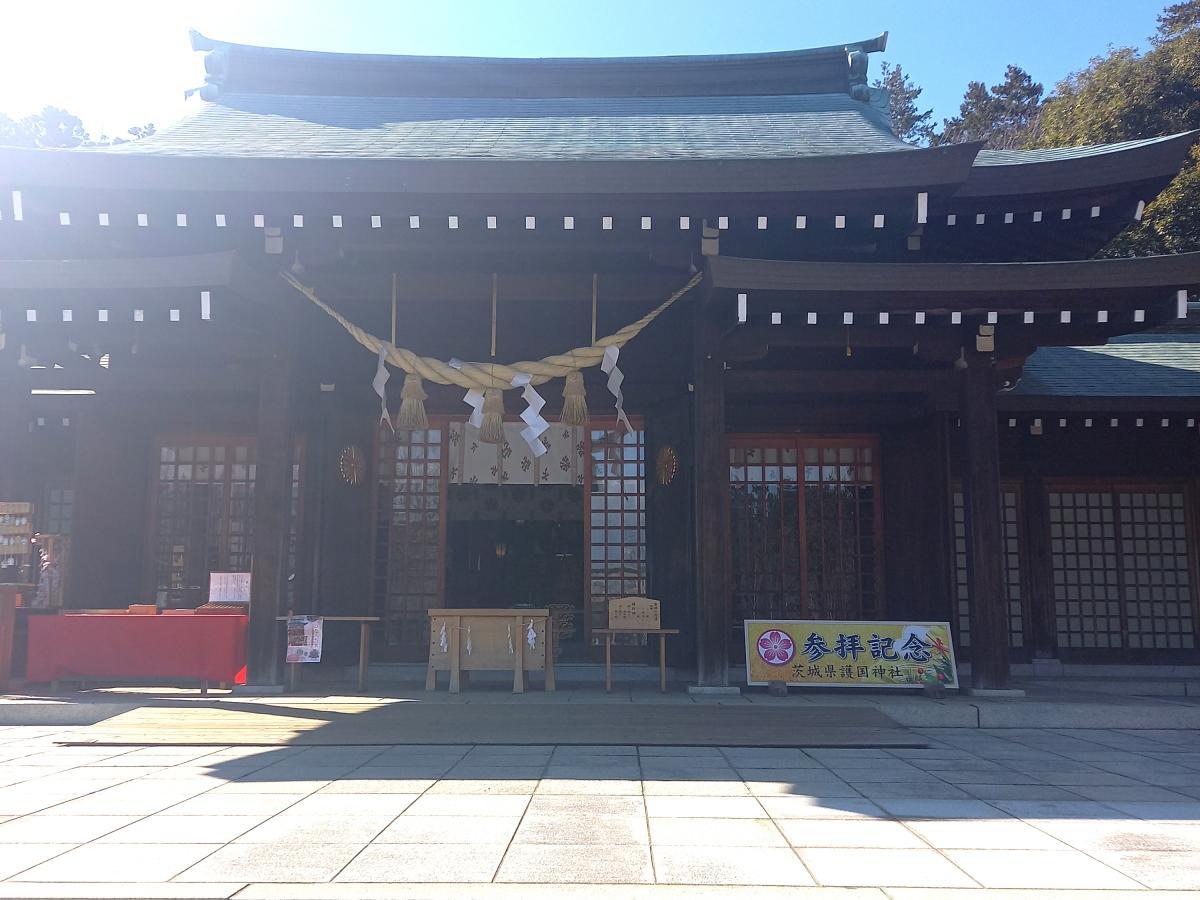 護国神社の外観写真です。