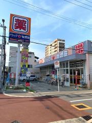 ココカラファイン・ドラッグセガミ 関目店