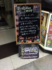新橋ゴルフアカデミー