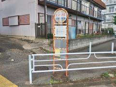 「さつきが丘」バス停留所