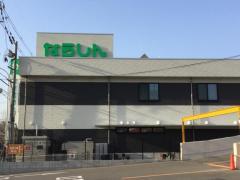 奈良信用金庫富雄支店