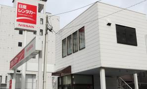 日産レンタカー新潟駅前