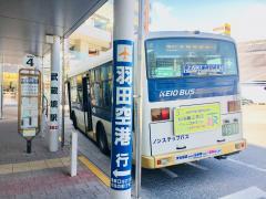 「武蔵小金井駅南口」バス停留所