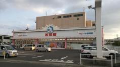 西松屋 鹿児島谷山店