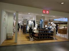 ユニクロ 京都駅八条口店