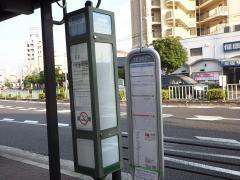 「上新庄駅北口」バス停留所