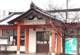 京丹後大宮駅
