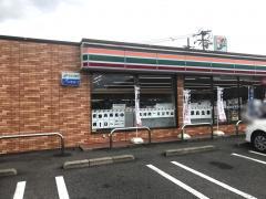 セブンイレブン 三原長谷町店