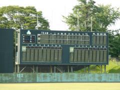 都城運動公園野球場