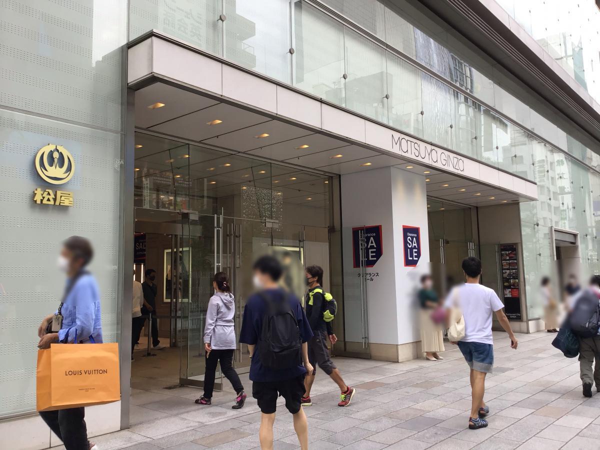 松屋銀座です。中央通りにあります。
