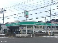 トヨタレンタリース愛知徳重駅前店