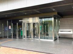 京都市北文化会館