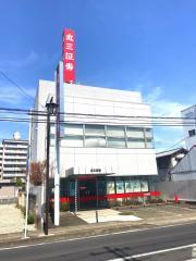 丸三証券(株) 伊勢崎支店