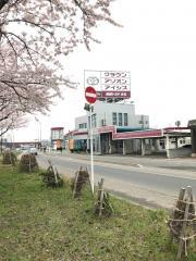 青森トヨタ自動車青森店