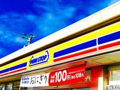 ミニストップ 北茨城上桜井店