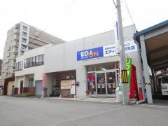 エディオン 日生店