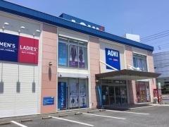 AOKI 古河店