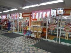 ザ・ダイソー PT住道1番館店