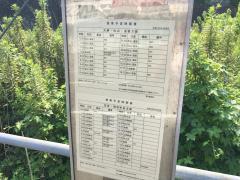 「高光農協前」バス停留所