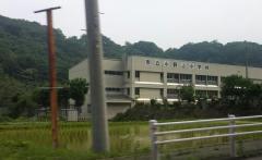 小野上小学校