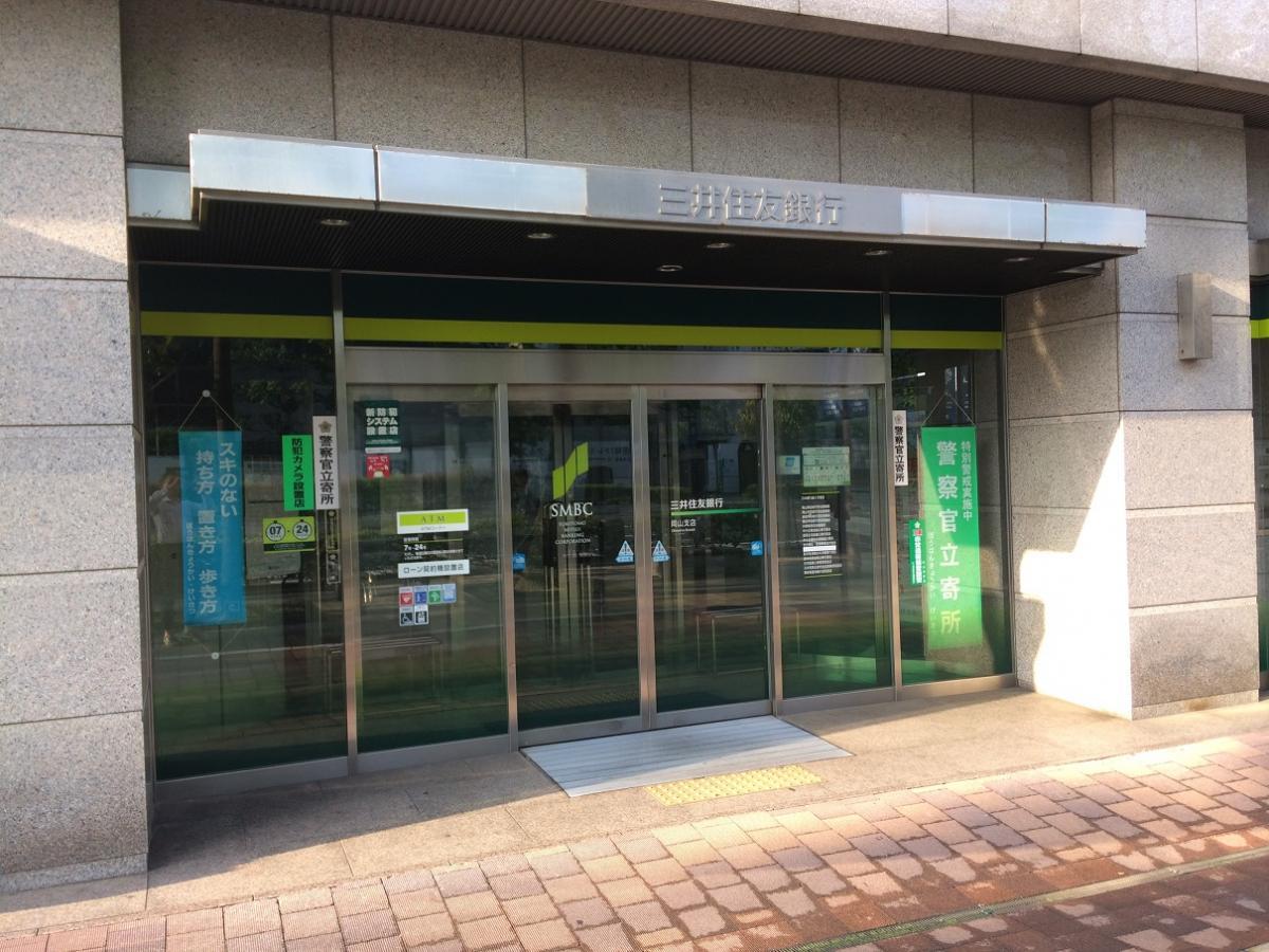 三井 住友 銀行 岡山 支店